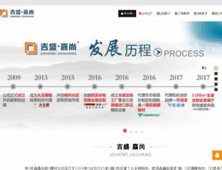 chinajsjs.com screenshot