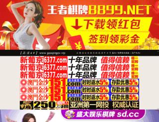 chinakabang.com screenshot