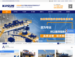 chinakosun.com screenshot