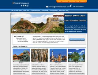 chinalandscapes.com screenshot