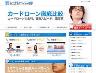 chinalawnet.com screenshot