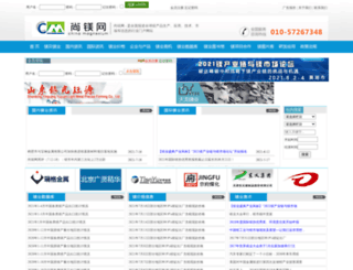 chinamagnesium.net screenshot