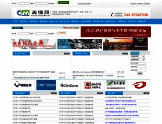 chinamagnesium.net screenshot