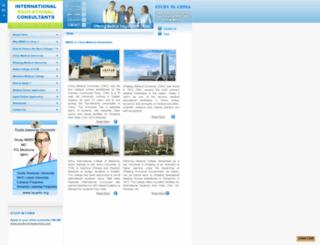 chinambbs.com screenshot