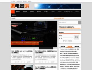 chinamidi.cn screenshot