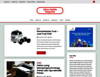 chinamobilemag.com screenshot