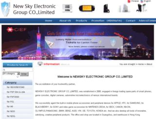chinanewsky.com screenshot