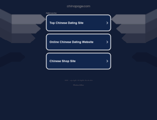 chinapage.com screenshot
