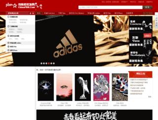 chinapbm.com screenshot