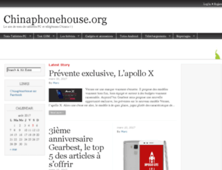 chinaphonehouse.fr screenshot