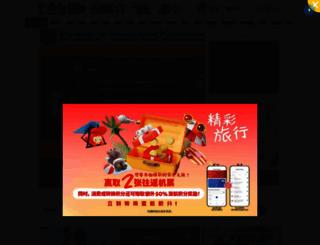 chinapress.com.my screenshot