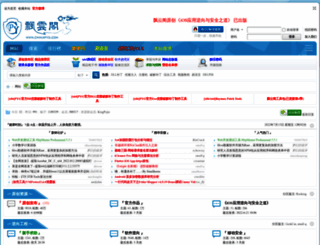 chinapyg.com screenshot