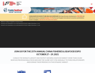 chinaseafoodexpo.com screenshot