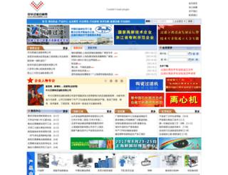 chinasepa.com screenshot