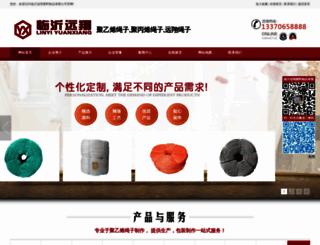 chinashengzi.com screenshot