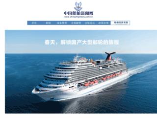 chinashipnews.com.cn screenshot