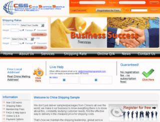 chinashippingsample.com screenshot