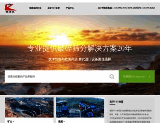 chinasklt.com screenshot