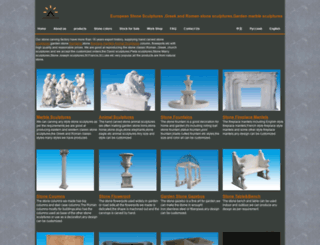 chinastonesculpture.com screenshot