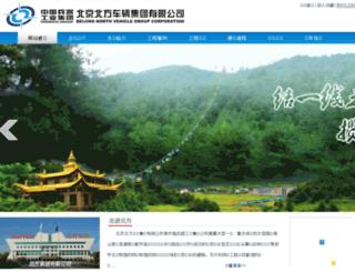 chinasuodao.com screenshot