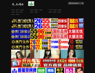 chinatabletsupplier.com screenshot
