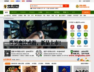 chinatarot.com screenshot
