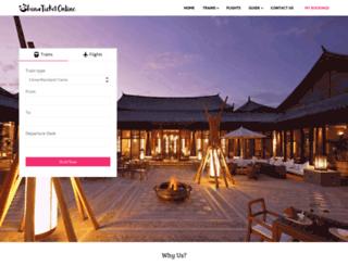 chinaticketonline.com screenshot