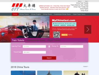chinatraintickets.net screenshot