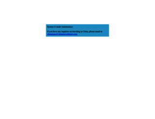 chinatraveldepot.com screenshot