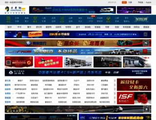 chinatruck.org screenshot