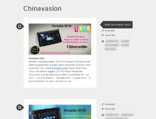 chinavasion77.tumblr.com screenshot