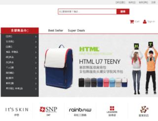 chinawaymall.com screenshot