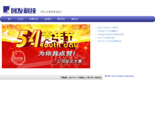 chinazxrc.com screenshot