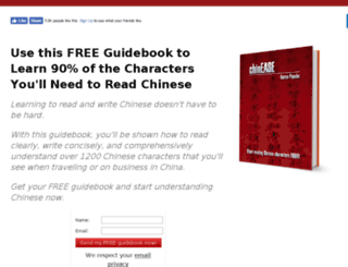chinease-ebook.com screenshot