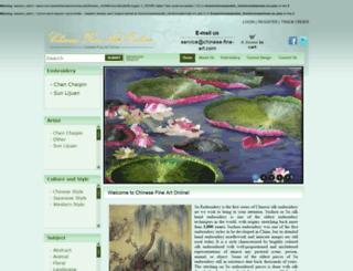 chinese-fine-art.com screenshot