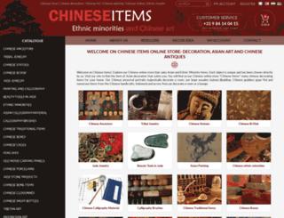 chinese-items.com screenshot