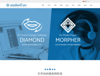 chinese.audio4fun.com screenshot
