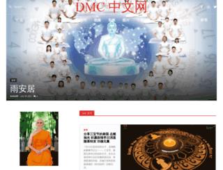 chinese.dmc.tv screenshot