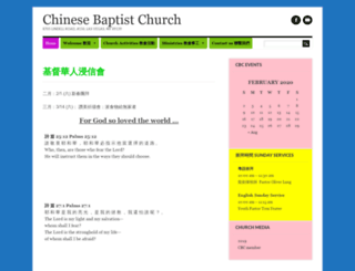 chinesebaptistchurch.org screenshot