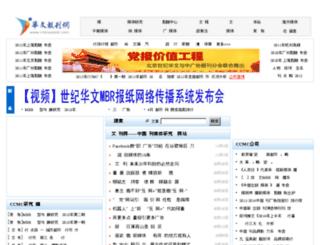 chinesebk.com screenshot