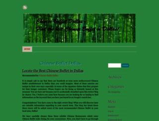 chinesebuffetdallas.wordpress.com screenshot