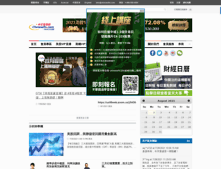 chinesefn.com screenshot