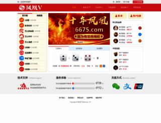 chinesegct.com screenshot