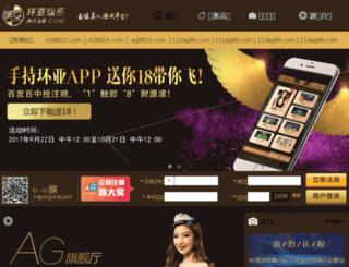 chinesehere.com screenshot
