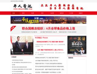chineseinfo.com screenshot