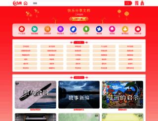chinesejy.com screenshot