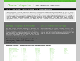 chineselanguagetranslators.com screenshot