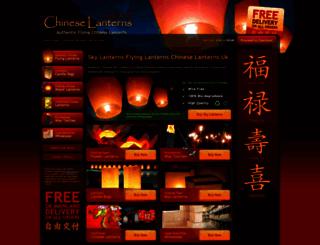 chineselanterns.co.uk screenshot
