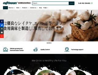 chinesemushroom.com screenshot