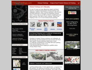 chinesepaintings.com screenshot